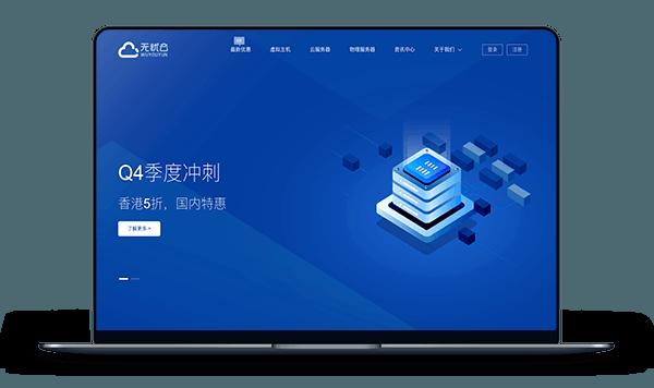 无忧云 – 开学季促销 洛阳BGP/ 雅安100G高防/大连BGP VPS 4核4G/月付88插图